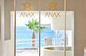 Anax Resort & Spa (24)