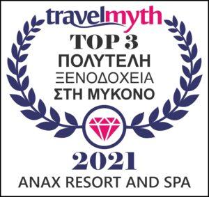 travelmyth_1305105_1Kh8_r__luxury_p3_y2021_a453_el_print